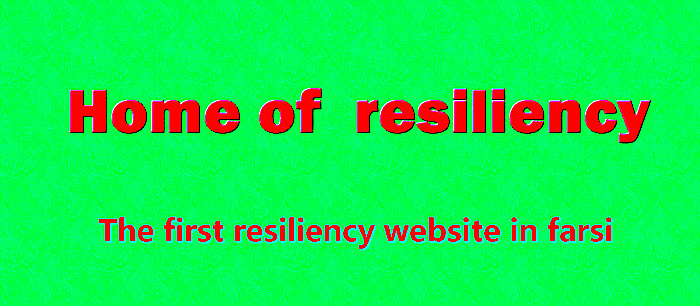 home of resiliency