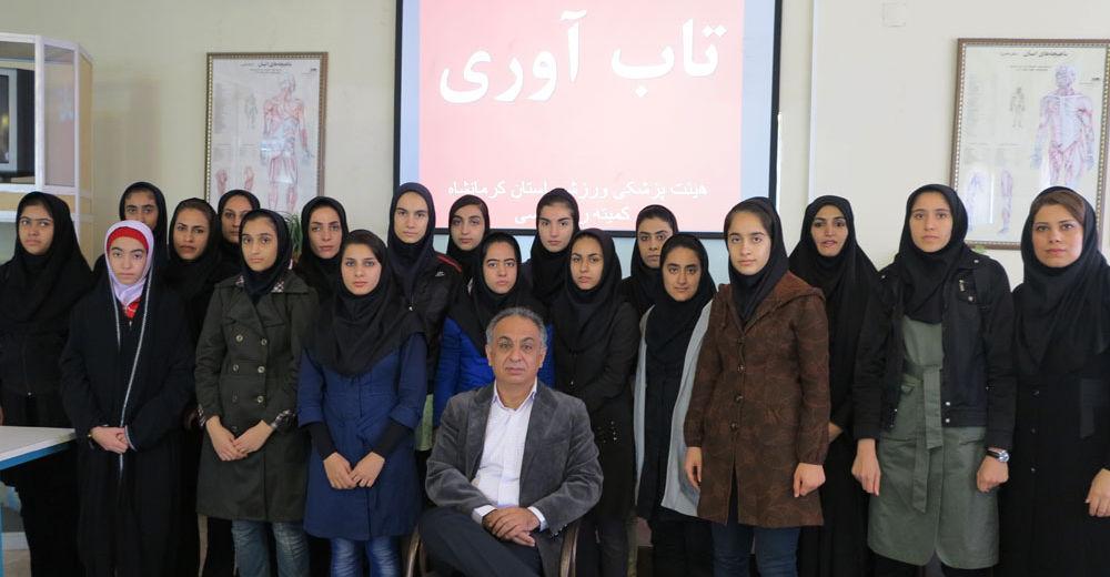 iran kermanshah resilience workshop